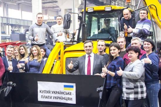 У Кропивницькому команда ELEX підтримала патріотичний флеш-моб (ФОТО)