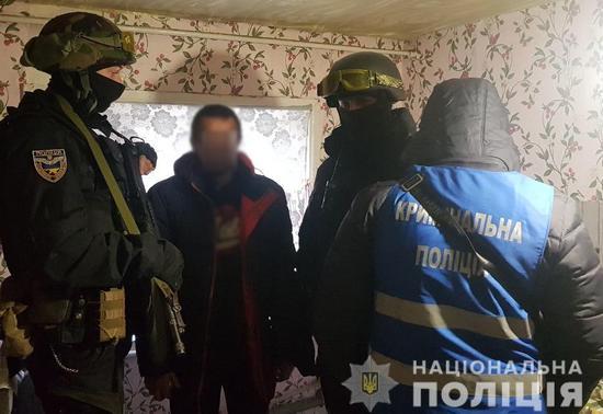 У Кропивницькому, поліцейські, групу наркоділків