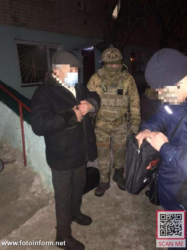 У Кропивницькому працював агент ФСБ Росії