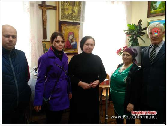 У Кропивницькому, в будинку престарілих, відбулася благодійна акція