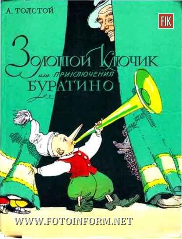 Кіровоград: розгорнуто експозицію робіт видатного художника-земляка (фото)