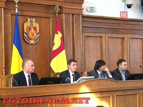 Сегодня, 4 декабря, состоялась первая сессия Кировоградского областного совета седьмого созыва.