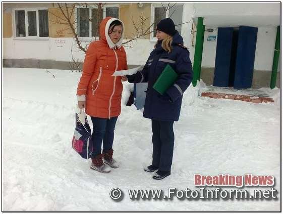 Кіровоградщина, селищі Смоліне, відбулося відпрацювання, житлового сектору