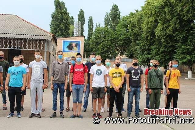 Сьогодні, 15 червня з обласного збірного пункту відбулися перші відправки призовників до навчальних центрів ЗСУ.