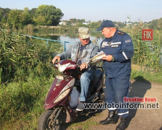 Кіровоградщина, рибалкам, правила безпеки на воді,кропивницький новини, кировоградские новости