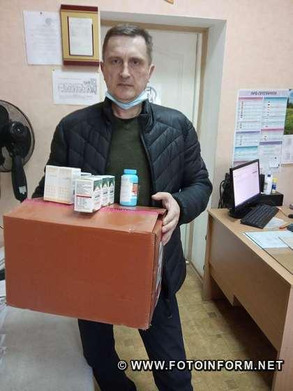 БО «100 відсотків життя. Кропивницький» з березня втілює проєкт «Безпечність, доставка, безперебійність», який підтримано Глобальним фондом. У рамках даного проєкту люди з ВІЛ-позитивним статусом отримують послуги з передачі АРТ-терапії