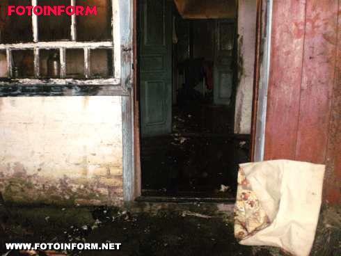 На Кіровоградщині на пожежі загинула 90-річна бабуся (фото)