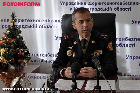 Кіровоградщина: Новорічні свята без пожеж.