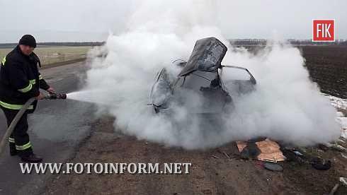 26 березня підрозділ державної пожежно-рятувальної частини №19 м.Новоукраїнки ліквідував пожежу легкового авто «Chevrolet Lacetti», водій якого рухався по трасі «Кіровоград-Платонове».