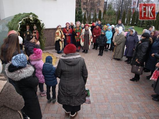 У Кропивницькому святкували Різдво