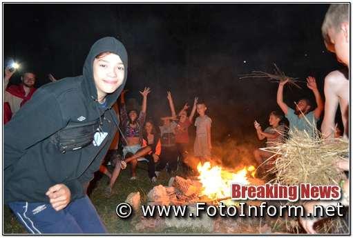 На Кіровоградщині неподалік міста Світловодськ, на туристичній базі «Купава» буде проходити дитячо-юнацький табір «Дніпровські пригоди», повідомляє FOTOINFORM.NET