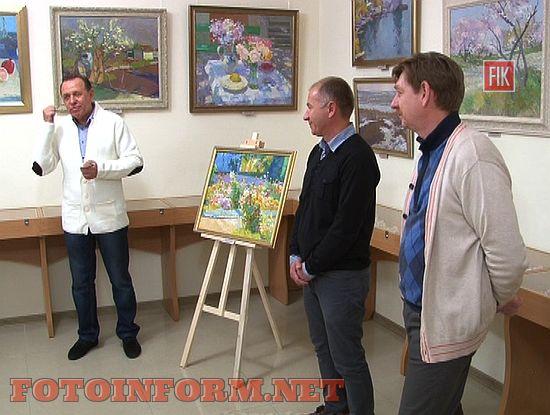 одесского художника Петра Нагуляка, под названием «Прекрасное настроение».