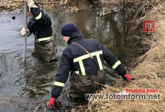 8 березня о 10:30 до Служби порятунку «101» надійшло повідомлення про те, що м. Кропивницький виявлено тіло загиблого чоловіка та потрібна допомога по його вилученню з води.