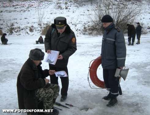 Кіровоградщина: рибалки, на вас чекають вдома! (фото)