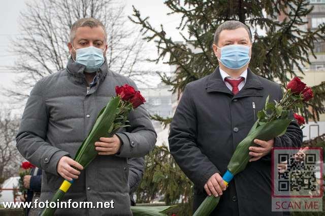 У Кропивницькому Андрій Назаренко вшанував Героїв-чорнобильців