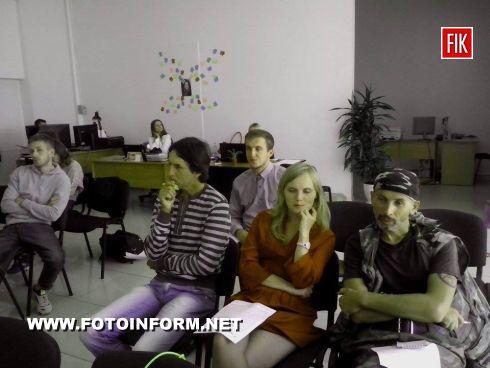 11 сентября в Кировоградском пресс-клубе состоялась презентация кампании «Чесна Рада».