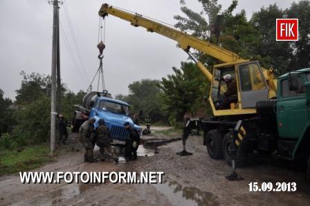 15 вересня у Кіровограді рятувальники вилучали автомобіль з проїжджої частини дороги, яку розмило внаслідок сильної зливи.