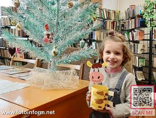 101 Хобі-Т», Кропивницькій бібліотеці №18, кропивницький новини