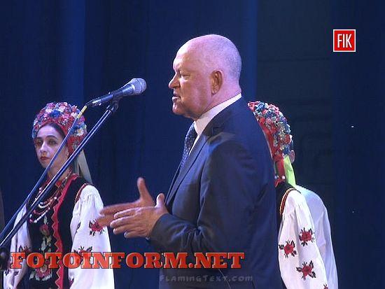 Сбылась долгожданная мечта коллектива Кировоградской областной филармонии.