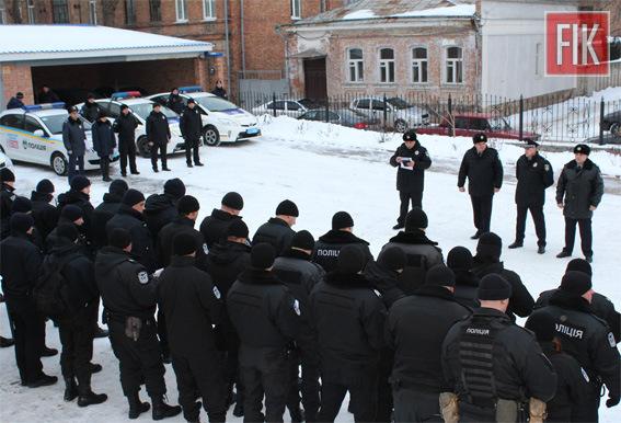 Таке рішення в рамках відпрацювання області було прийнято керівником поліції області Сергієм Кондрашенком.