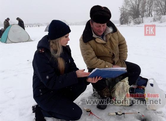 11 січня фахівці пожежно-рятувальної служби Кіровоградщини провели чергове профілактичне відпрацювання місць масового підлідного вилову риби в Світловодському районі.