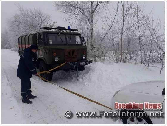Кіроворадщина, бійці ДСНС 32, рази надавали допомогу водіям, на автошляхах області (ФОТО)
