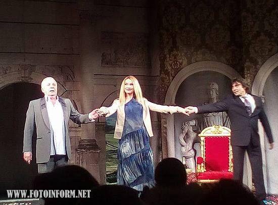 Спектакль с участием ведущих артистов украинской эстрады «Сублимация любви» в Кропивницком собрал аншлаг.