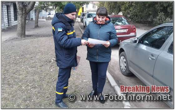 На Кіровоградщині в районах знову відбувся рейд