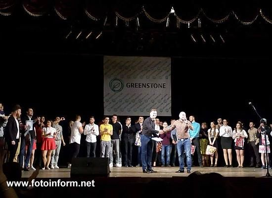 В Кропивницком состоялся Осенний кубок Кироворадской областной лиги КВН. Девять команд со всей Украины соревновались за пропуск в Суперфинал сезона.