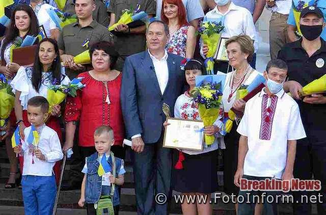 Кропивничани відзначили День Незалежності України (фоторепортаж)
