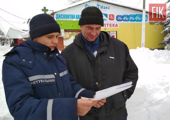 23 січня співробітники 26-ї Державної пожежно-рятувальної частини м. Благовіщенського Управління ДСНС України в області провели профілактичне відпрацювання житлового сектора.