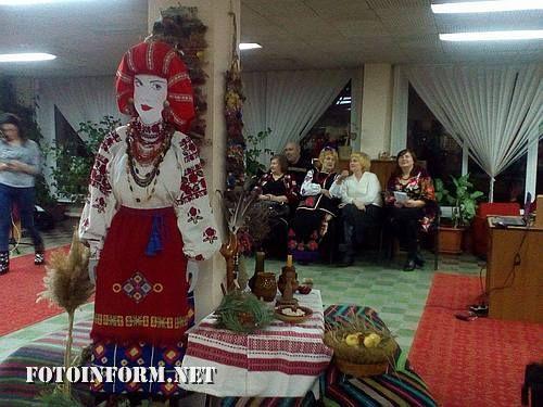 Жители Кропивницкого отметили Щедрый вечер , областную библиотеку имени Чижевского, В Щедрый вечер Меланки