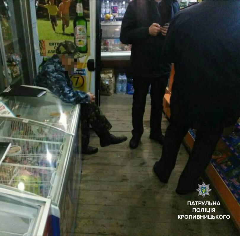 Про це FOTOINFORM.NET повідомили у Патрульный поліції Кропивницького
