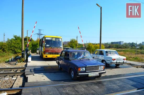За 2016 рік черговими по переїздах розташованих в межах обслуговування регіональної філії «Одеська залізниця» зафіксовано 232 випадки порушення Правил дорожнього руху, з них 98 випадків об'їздів шлагбаумів.