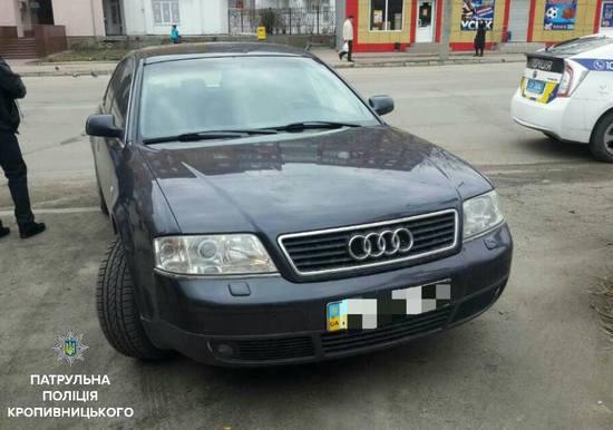 У Кропивницькому виявили автомобіль-двійник