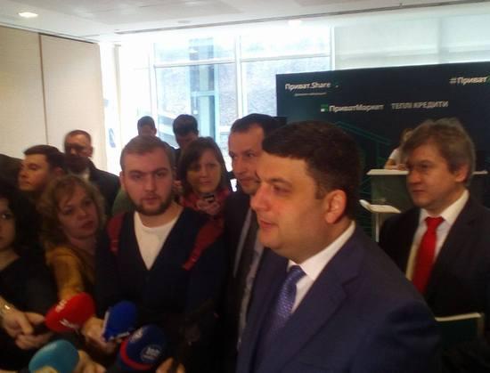 На святкування 25-річного ювілею «ПриватБанку», які відбулися в Києві, завітав прем'єр-міністр України Володимир Гройсман.