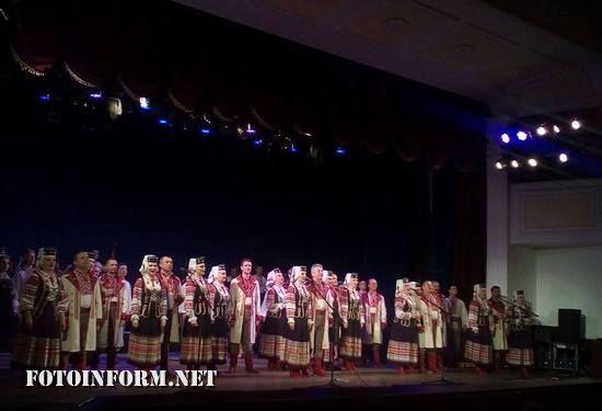 Державний Академічний Волинський Народний Хор в Кропивницькому зібрав повну залу обласної філармонії.