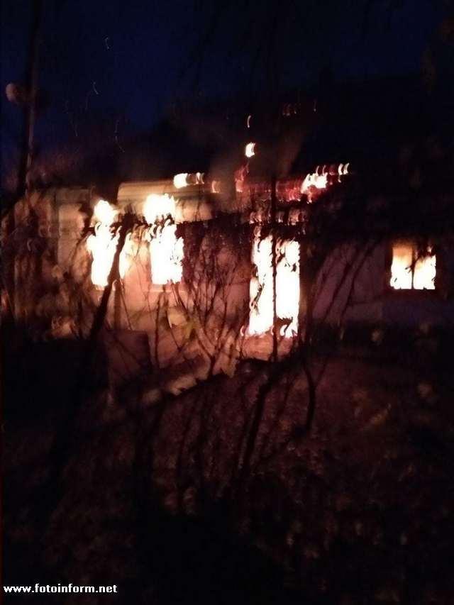 На Кіровоградщині у будинку згоріли двоє людей