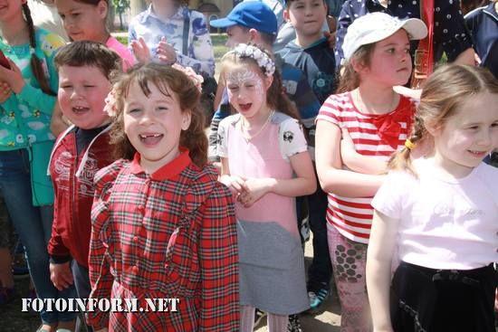 У Кропивницькому відбувся масштабний сімейний фестиваль