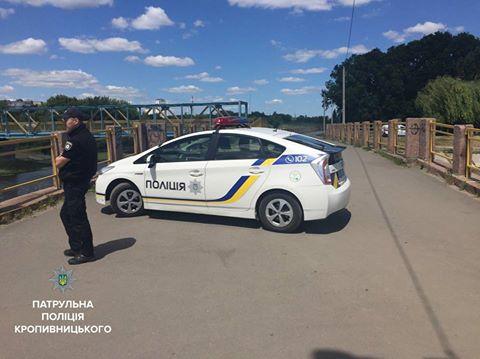 Сьогодні, 3 червня, близько 11- ї години, патрульні отримали інформацію про виявлення небезпечного предмета в річці, на вулиці Пушкіна.