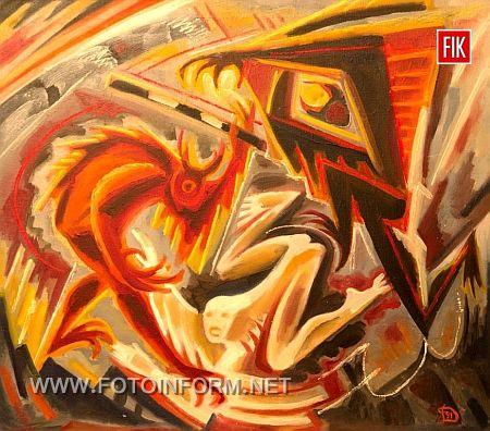 Кіровоград: Експозиція «Фантастика ліній і кольорів» (фото)