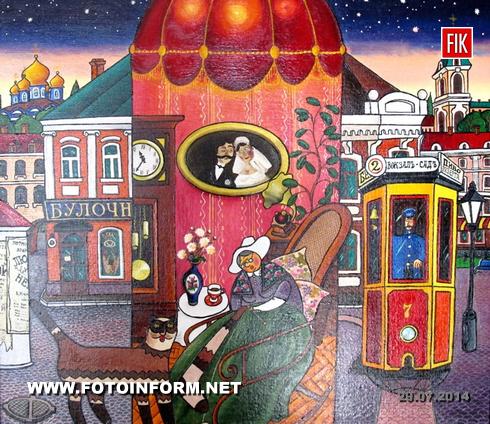 28 липня 2014 року в Кіровоградському обласному художньому музеї розгорнуто експозицію «Відчуття смаку» члена Національної спілки майстрів народного мистецтва України Андрія Ліпатова (1960-2010).