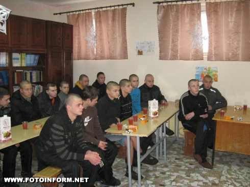 Різдвяні привітання в Кіровоградському слідчому ізоляторі (фото)