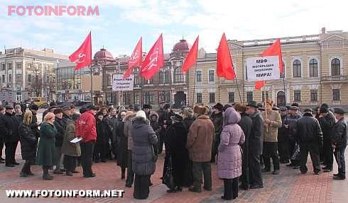 В Кировограде протестовали против МВФ (фото)