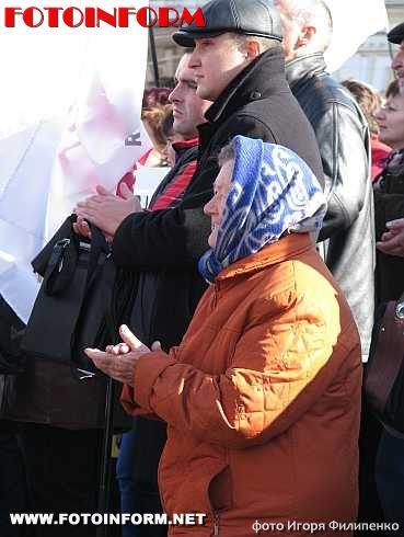 Акція протесту у Кіровограді (ФОТО)Акція протесту у Кіровограді (ФОТО)
