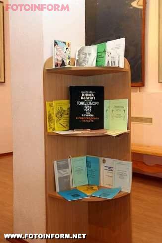 Кіровоград: презентація книги Олега Бабенка у обласному художньому музеї (фото)