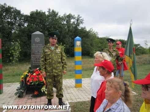 «Зелена Брама» на Кировоградщине (фото)