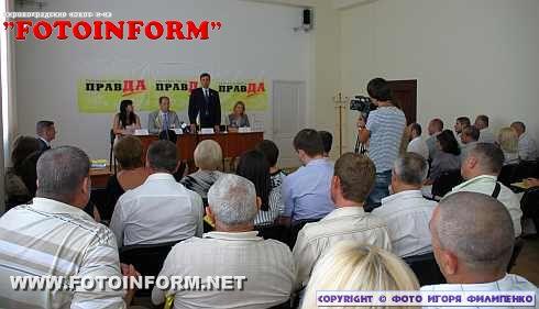 Ветвицкий - кандидат в народные депутаты от Кировограда (фото)