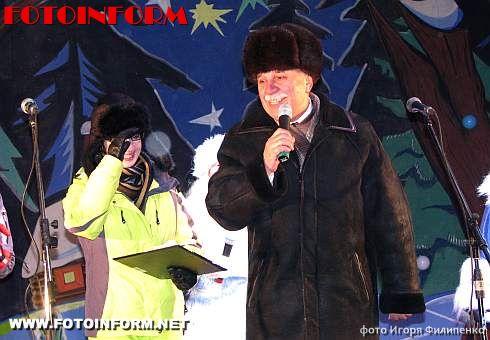 В Кировограде открыли новогоднюю елку, Александр Саинсус, фото Игоря Филипенко,кировоградские новости