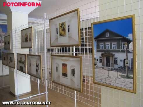 Кіровоград: «Розписи Ізборської палати» (ФОТО)